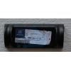 Пластина задней рессоры, DB509-518 (спарка)